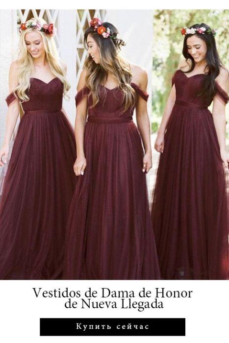 Vestidos de dama de honor baratos