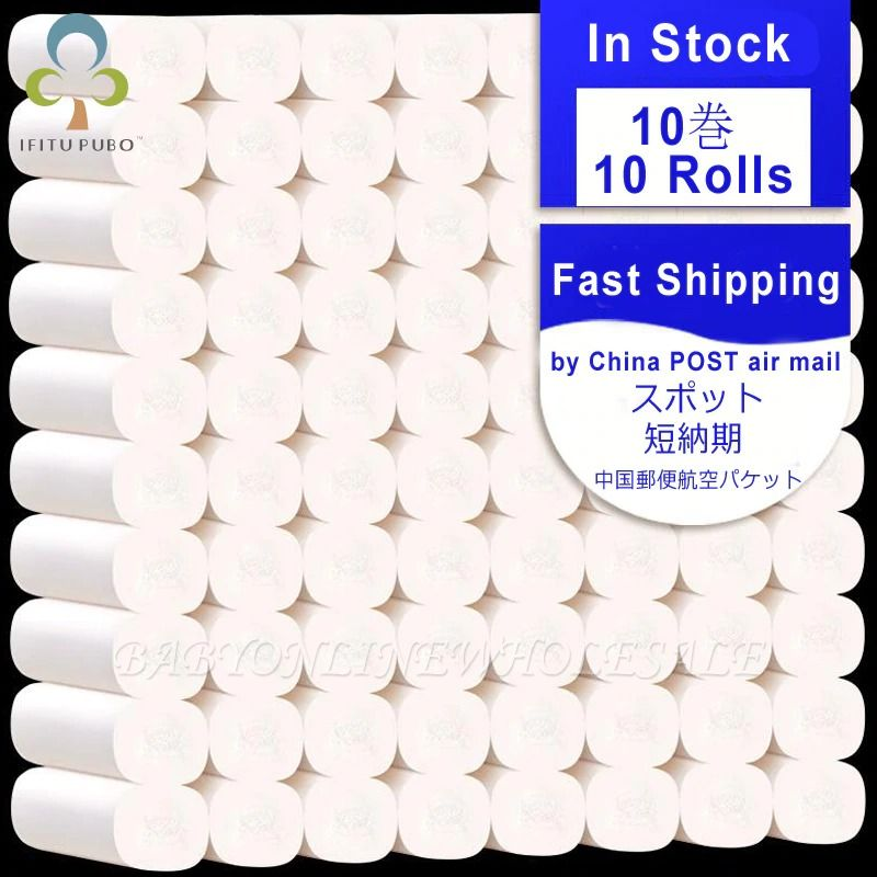 10 Rolls/Lot Fast Shipping Toilet Roll Paper 4 Layers Home Bath Toilet Roll Paper Primary Wood Pulp Toilet Paper Tissue Roll GYH