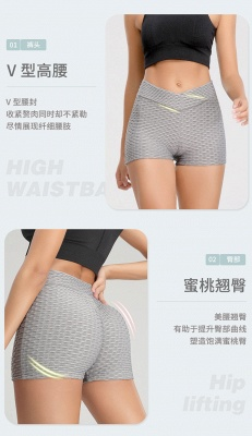 Women's Stretch Jersey Bike Studio Sculpt Mid-Length Yoga Short_14