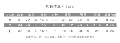 Active Yoga Seamless High Waist Two Piece Legging Fitness Set Tight Hip Short Sleeve Suit_3