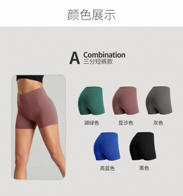 Workout Shorts for Women Yoga Gym Running Biker Athletic Booty Short Pants_11