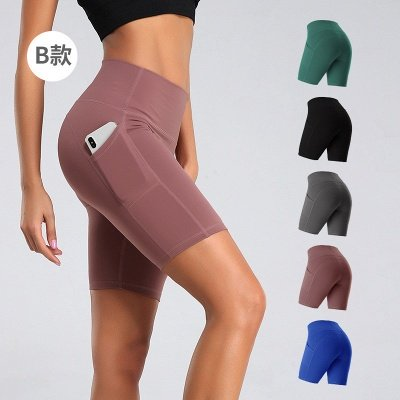 Yoga Gym Running Biker Athletic Booty Short Pants Indoor Exercise Supplies
